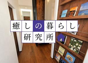 2×4工法の木造3階建てアパートもマリモハウスにおまかせ!|広島の2×4新築注文住宅&リフォームなマリモハウス