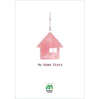 5つの家づくり物語