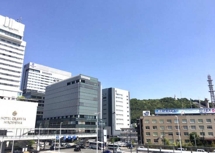 2020年の「公示地価」発表。広島市内も地価上昇が続く|広島の2×4新築注文住宅&リフォームならマリモハウス
