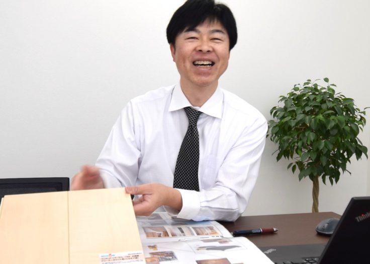 マリモハウスのスタッフをご紹介! 設計部の原です|広島の2×4新築注文住宅&リフォームならマリモハウス