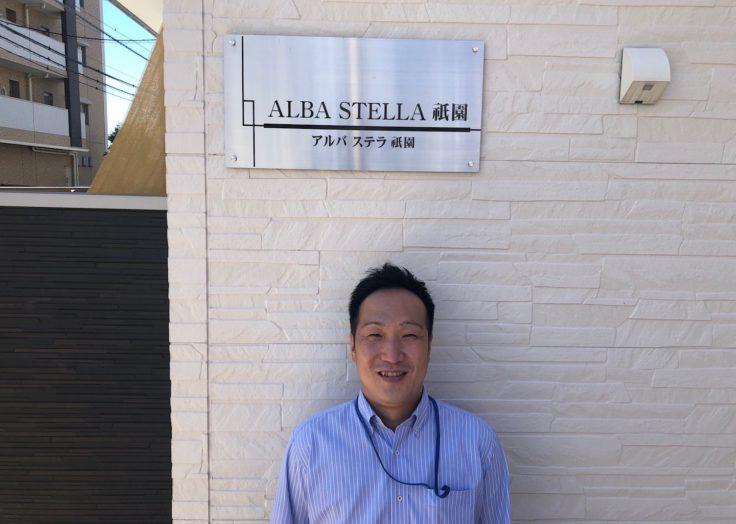 マリモハウスのスタッフをご紹介! 営業部 特建事業課の伊藤です|広島の2×4新築注文住宅&リフォームなマリモハウス
