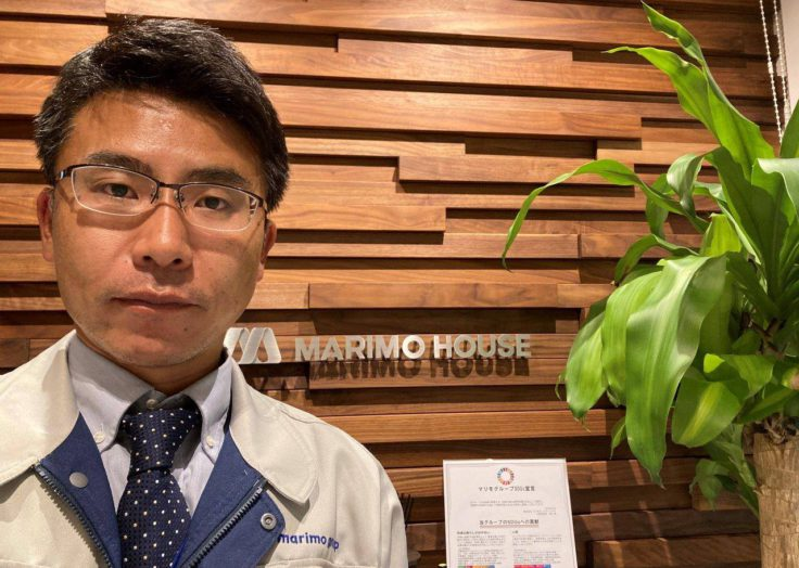 マリモハウスのスタッフをご紹介! 建築部の竹本です|広島の工務店|注文住宅