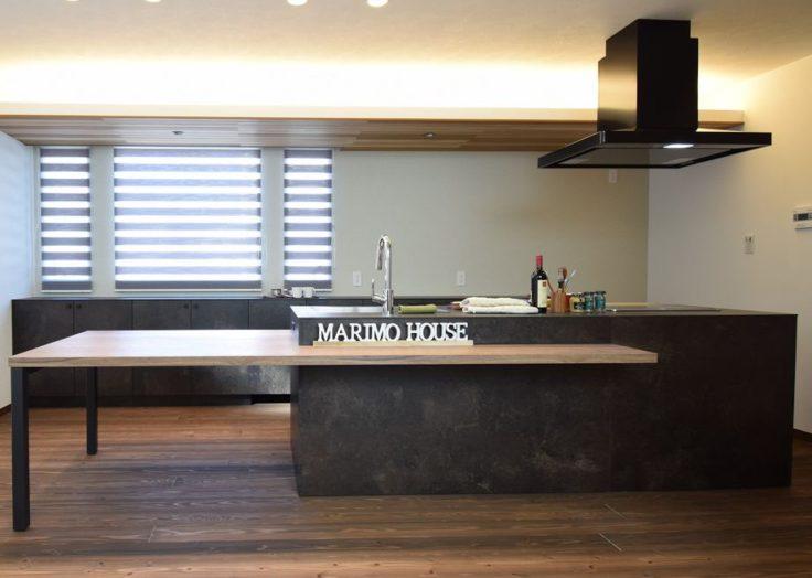 マリモハウスの施工事例より「デザインハウス×2世帯」の住まい|広島の注文住宅|新築|工務店